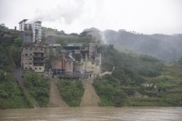 Cement Factory Along the Yangtze
