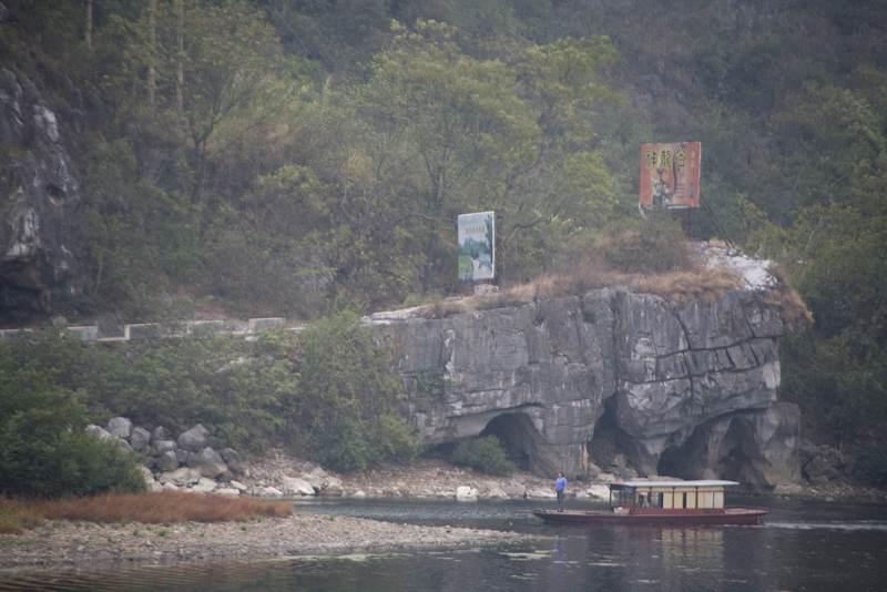 Tourism Along the Li River