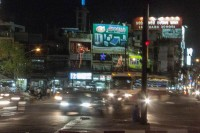 Driving Through Siem Reap