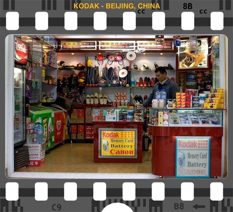 Kodak Beijing, China